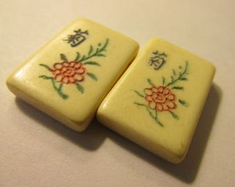 """Chinese Carved Bone Floral Mah Jong Tiles, 1"""", Set of 2"""