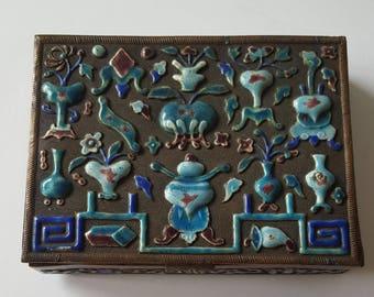 """Antique Chinese Enamel on Brass Trinket Box, Signed """"China"""""""