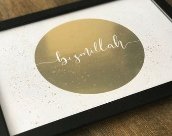 Handmade 'bismillah' Framed Artwork