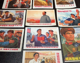 A set of Vintage Chinese ADS small posters (10 pieces)