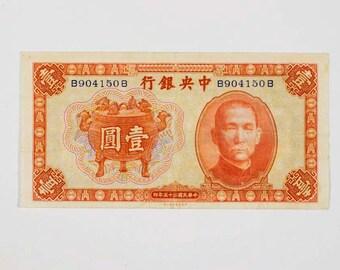 China Banknote 1936, Pick 211a