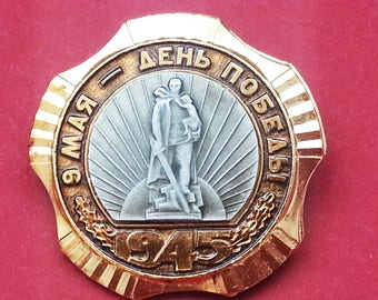 Victory Day pin Soviet vintage Pin Victory in World War II.Second World War.Soviet Vintage Pin.Collectible pinback.Soviet pin.