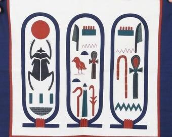 Tutankhamen's Car-touche decorative wall hanging