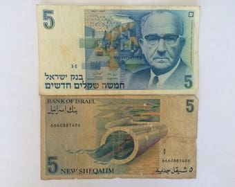 Israel 5 New Shekel Banknote 1987 Paper Money Sheqalim NIS ILS Old Rare Vintage