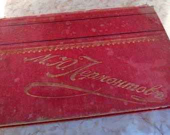 old book m.y. lermontov