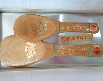VJ189 : Wooden kitchen high-quality spatula,Set 2,made in Japan from Chestnut tree,original box