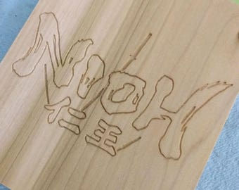 Nioh - Handmade Woodbook Game Case