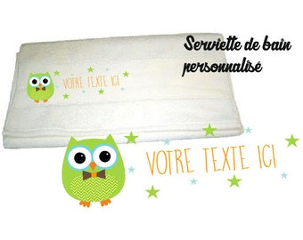 50 X 100 personalized bath TOWEL