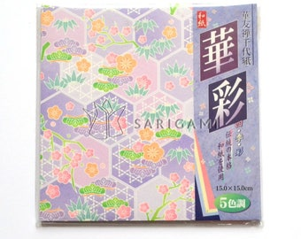 Colorful pastel colors and patterns of Japanese origami paper