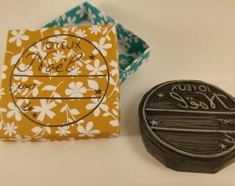 handmade stamp big round Merry Christmas
