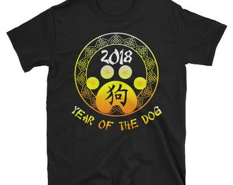 2018 shirt - year of the dog - dog shirt - year of the pug - chinese new year - chinese zodiac - lunar new year - new year - 2018 year