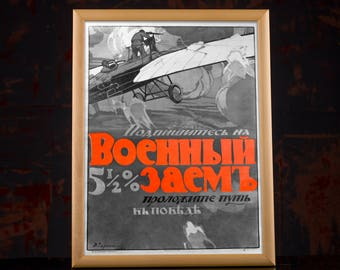 WW1 Collectibles Russian Poster, wwi collectables, ww11, military loan, ww1 poster, ww1 plane, ww1 biplane, ww1 collectible, russian posters