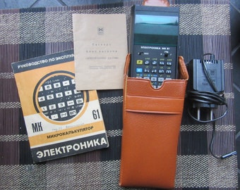 soviet CALCULATOR MK - 61   made in y 1986 full set