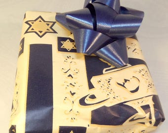 Holiday Paper - Wrapping - Gift Packaging - Ready for Gift Giving