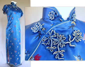 Peony Brand Royal Blue Shanghai Qipao Cheongsam Wiggle Dress, Vintage Asian Formal, Modern Size 6