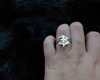 Buffy B ring