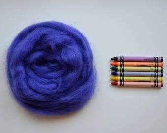 ROMNEY WOOL ROVING / Practically Purple 1 ounce/ romney roving for spinning, needle felting, wet felting, weaving, tapestry, doll hair