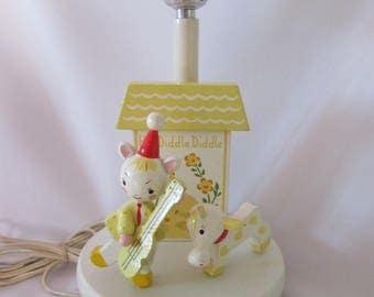 Lamp Mid - century Vintage / Vintage Mid century lamp