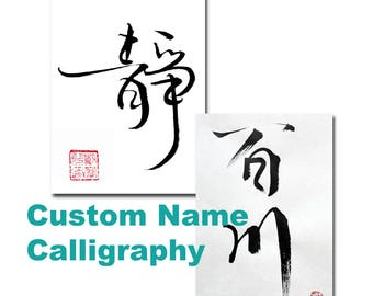 Chinese name calligraphy - custom handmade - translation included