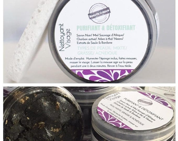 SALE Purifying Detoxifying Facial Cleanser, Activated Charcoal, Tea Tree, African Black Soap, Neem, Willow - Combination Skin, Oily Skin,  A