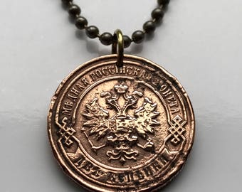 1898 Russia 2 Kopeks coin pendant Russkiye crowned double-headed eagle imperial Russian Rossiyane St Petersburg Moscow Rus necklace n000739