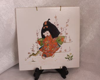 Hand Painted Ceramic tile Plate / Trivet / Plaque Japanese Girl in a Kimono by Sumie