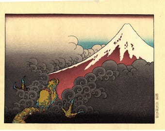 "Japanese Ukiyoe, Woodblock print, Katsushika Hokusai, ""Mt.fuji and a dragon, a symbol of a typhoon"""