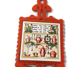 Vintage Ceramic Tile Trivet- Kitchen Shelves with Dinner Time Prayer -Burnt Orange Color- Metal Filigree- Hanging or Tabletop- Kitchen Decor