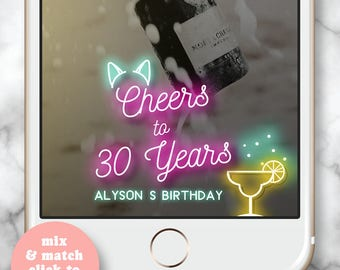 Snapchat Filter 30th Birthday * Cheers to 30 Years, Margarita Glass, Birthday Snap Chat Filter, Happy Birthday 30, Bachelorette Snap Filter