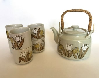 Japanese Tea Set | Stoneware Tea Set | 70's Boho Tea Set | Tulip Teapot | Vintage Tea Set | Japanese Teapot