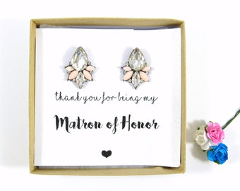 Matron of Honor Thank You Gifts, Thank you Gift for Matron of Honor, Matron of Honor Card, Maid of Honor Gift, Matron of Honor Gift. Bridal.
