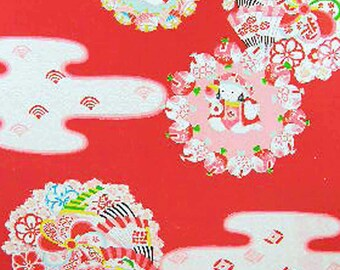 Vintage Japanese Silk Fabric – Childrens Kimono Fabric, Made in Japan – Japanese Playing Boys – Red Colorful Silk Fabric – Unused Bolt