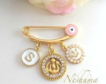 Allah Baby Pin, Name Pin, Evil Eye Pin, Muslim Baby Pin, Baby Girl Pin Stroller Pin, Islamic Baby Gift, Muslim Jewelry