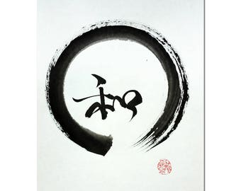 Harmony - Original zen circle painting with calligraphy - handbrushed , not a print