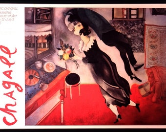 Rare ca.1985 Chagall Litho Poster for the Philadelphia Museum of Art w/Frame