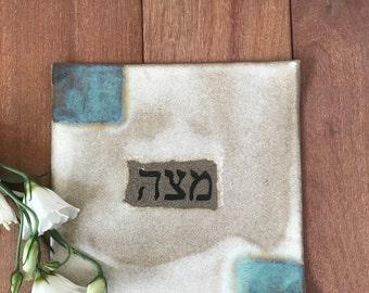 Ceramic Matzah Plate, Jewish Wedding Gift, Passover, Jewish Holiday, Square Plate, Judaica Plate, Ceramic Serving Plate, Cream Plate