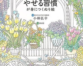 new book coloring pictures learned to lose weight japanese coloring book - Japanese Coloring Book