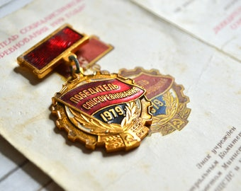 AUTHENTIC medal. Soviet personal medal Winner of social competitions 1979. USSR