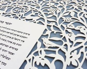 Jewish Papercut ketubah-09