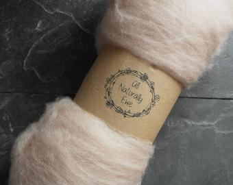 Naturally Dyed Wool Batt