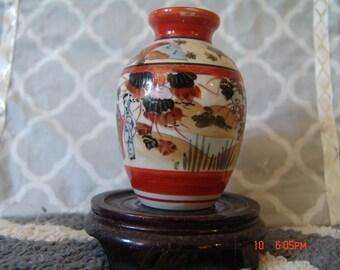 Mini Asian Vase