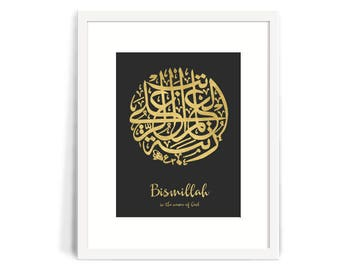Bismillah Arabic Calligraphy in Gold, Wall Art, Home Decor, Islamic Reminders 8x10 Print, Islamic art, beautiful!
