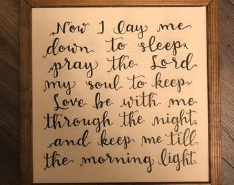 Now I Lay Me Down To Sleep | Bedtime Prayer | Framed Sign | Calligraphy | Customizable
