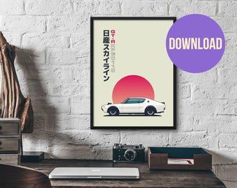 Nissan Skyline C110 GT-R Car Kenmeri (Side) White Poster Download