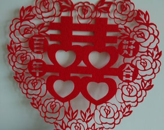 Double Happiness Decoration,  Chinese Wedding, 2 per order, Paper cut design with stiff felt