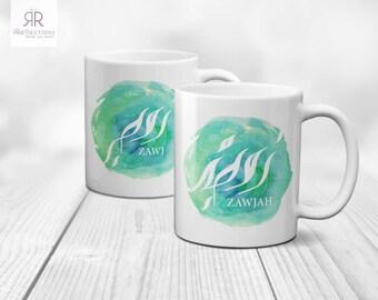 Personalised Islamic Mug Gift For Muslim Couples Wedding Anniversary Custom