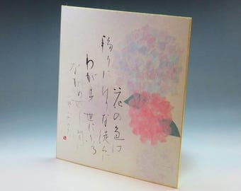 Work of hydrangea,Japanese Calligraphy Art,Shodo,Wall Art,Room Decor