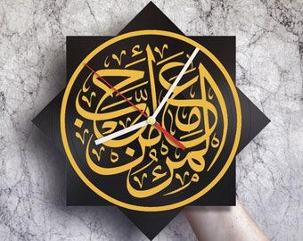 Islamic wall art - Vinyl record wall clock, Islamic gifts, Islamic home decor, Islamic calligraphy, Islamic wall decor,  Islamic prints