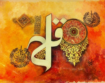 The 4 Quls
