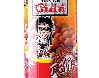 Koh-kae Snack Peanut Coconut Cream Flavour Coated 255 G 8.99 Oz X 2 Cans